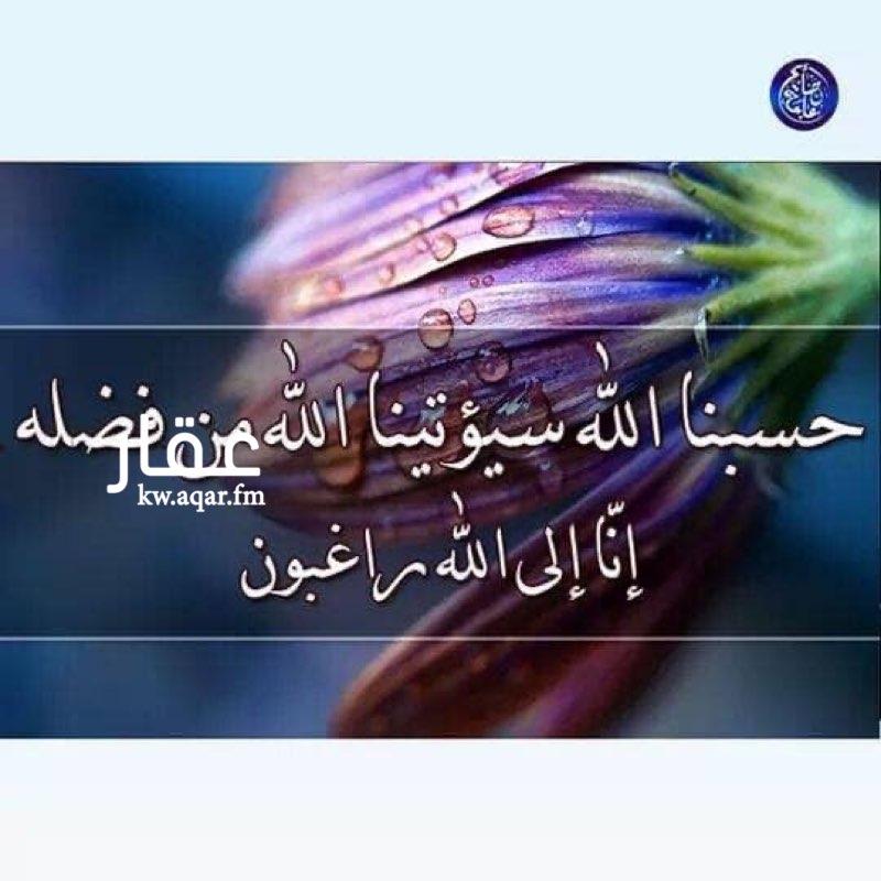 فيلا للإيجار فى شارع فهد هملان الهملان, Kuwait 0