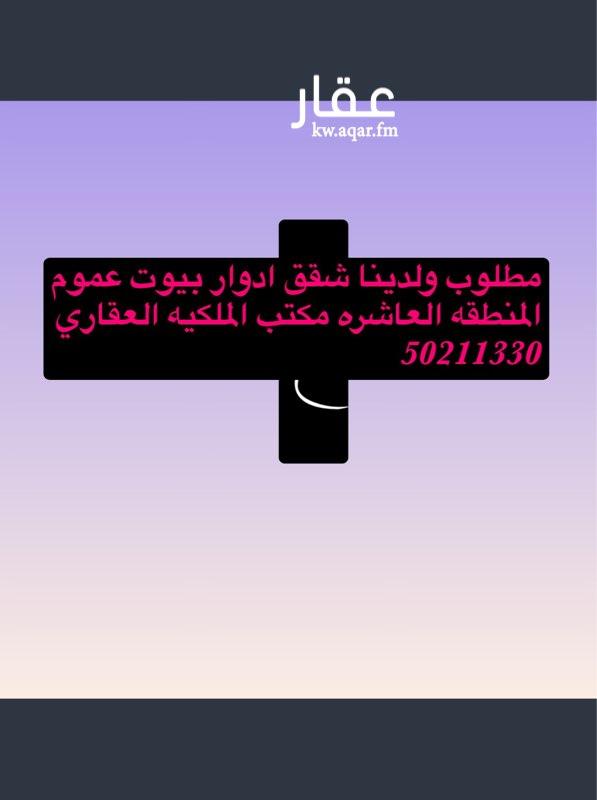 بيت للإيجار فى شارع فهد هملان الهملان, Kuwait 0