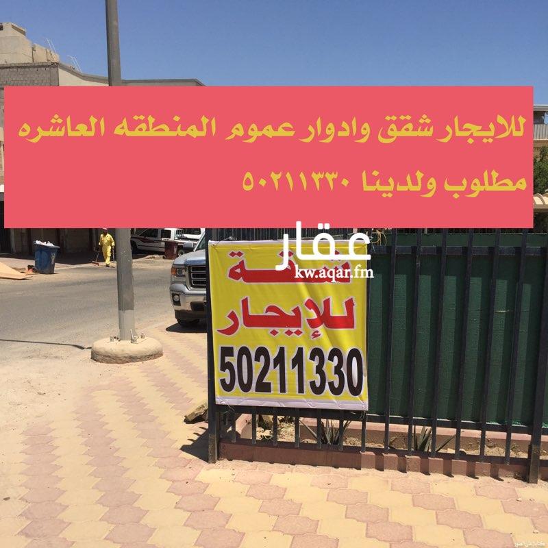 شقة للإيجار فى شارع فهد هملان الهملان, المنقف 0
