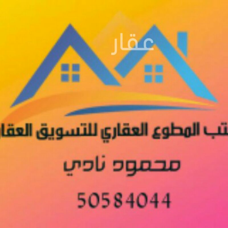 شقة للإيجار فى مسجد منيرة زوجة عبدالواحد الايوب ، حي حطين 0