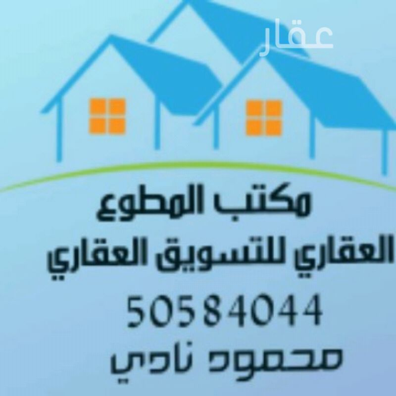 فيلا للإيجار فى شارع غصاب محمد الزمانان ، حي الصديق 0