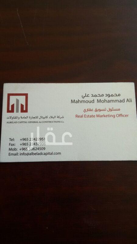 محل للإيجار فى شارع 320 ، حي شرق الأحمدي ، الأحمدي 01