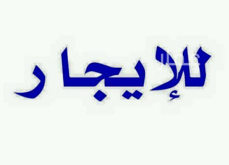 عمارة للإيجار فى شارع عبدالله المبارك ، حي قبلة ، مدينة الكويت 01