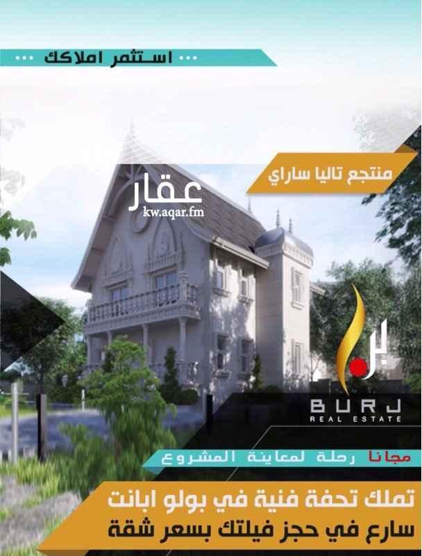 فيلا للبيع فى شارع أحمد الجابر, مدينة الكويت 0