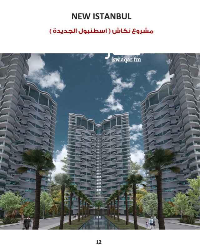 ارض للبيع فى شارع أحمد الجابر, مدينة الكويت 0