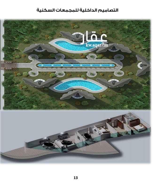 ارض للبيع فى شارع أحمد الجابر, مدينة الكويت 01