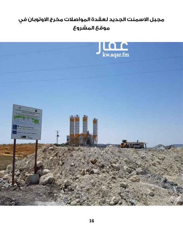 ارض للبيع فى شارع أحمد الجابر, مدينة الكويت 2
