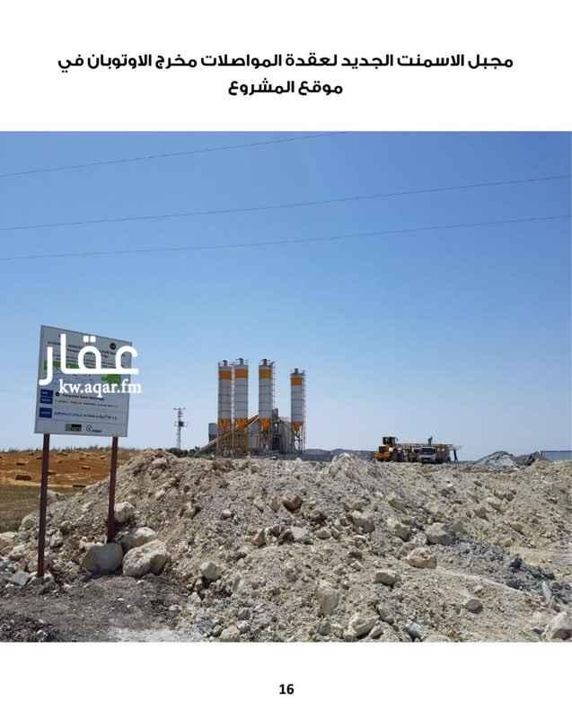 ارض للبيع فى شارع أحمد الجابر, مدينة الكويت 4