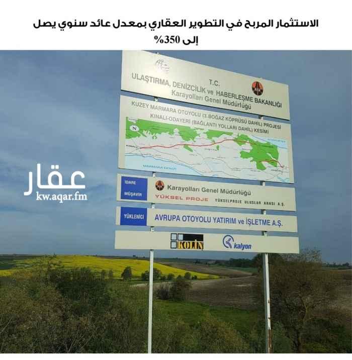ارض للبيع فى شارع أحمد الجابر, مدينة الكويت 41
