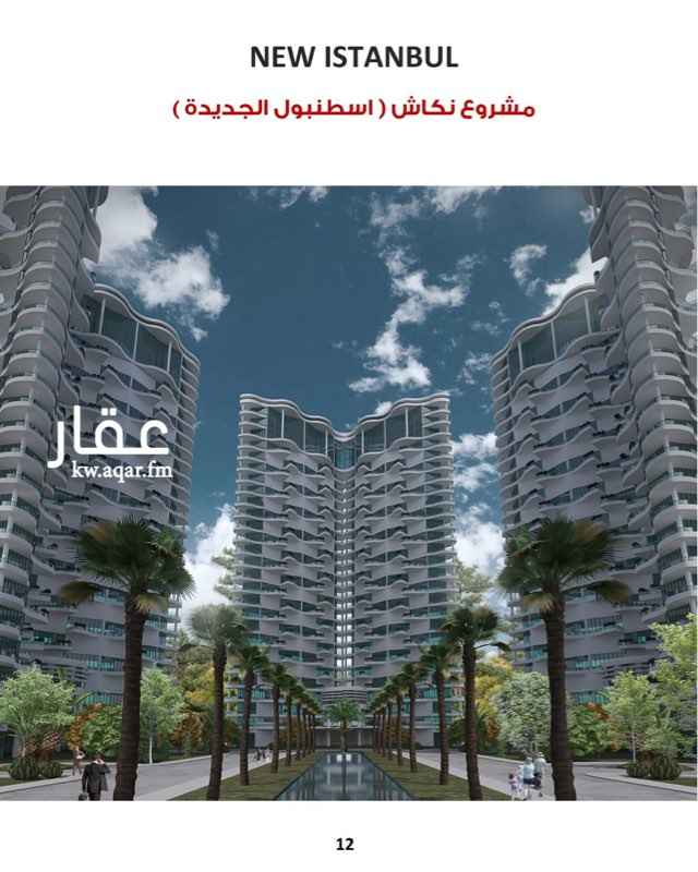 ارض للبيع فى شارع أحمد الجابر, مدينة الكويت 6