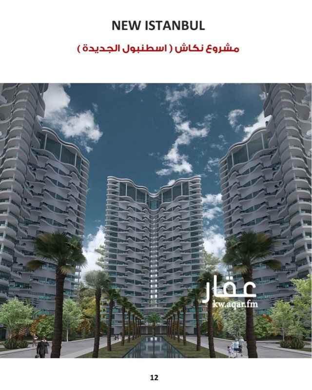 شقة للبيع فى شارع أحمد الجابر, مدينة الكويت 0