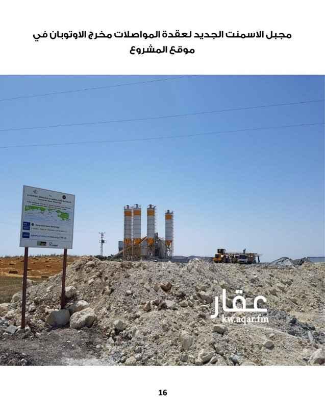 شقة للبيع فى شارع أحمد الجابر, مدينة الكويت 21