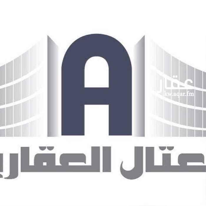 ارض للبيع فى شارع عيسى بن سلمان آل خليفة 0