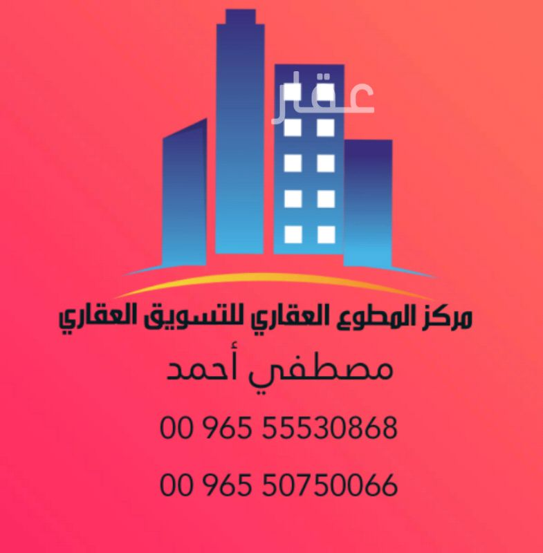 شقة للإيجار فى شارع الزهراء ، حي الفيحاء 2