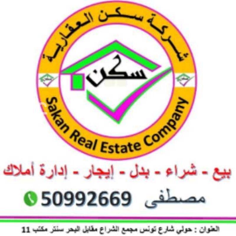 عمارة للإيجار فى شارع عبدالله المبارك ، حي قبلة ، مدينة الكويت 0
