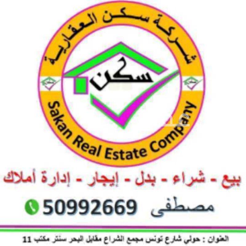 بيت للإيجار فى شارع عبدالله المبارك ، حي قبلة ، مدينة الكويت 0