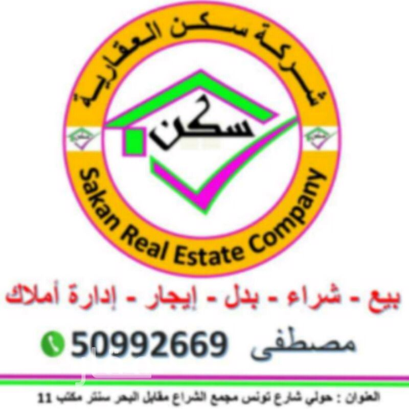 بيت للبيع فى شارع عبدالله المبارك ، حي قبلة ، مدينة الكويت 01