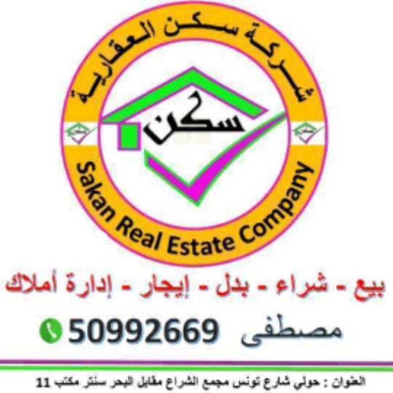 شقة للإيجار فى شارع الملك خالد بن عبدالعزيز 01