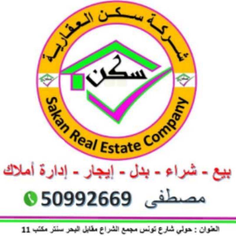 شقة للإيجار فى شارع الملك خالد بن عبدالعزيز 2