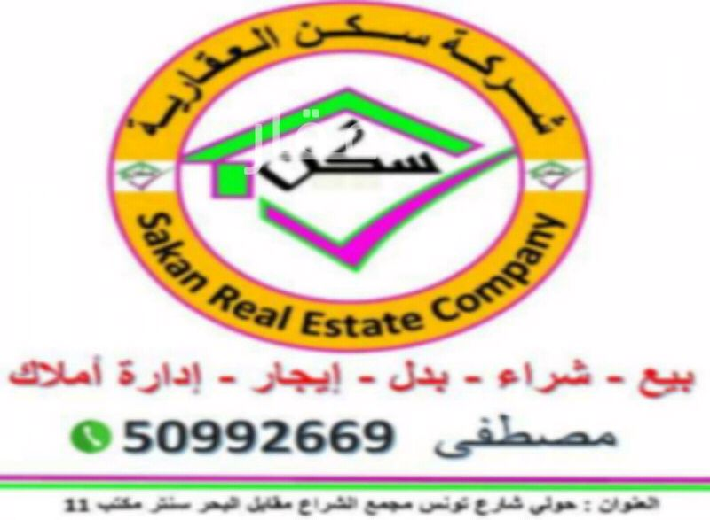 بيت للبيع فى شارع عبدالله المبارك ، حي قبلة ، مدينة الكويت 0