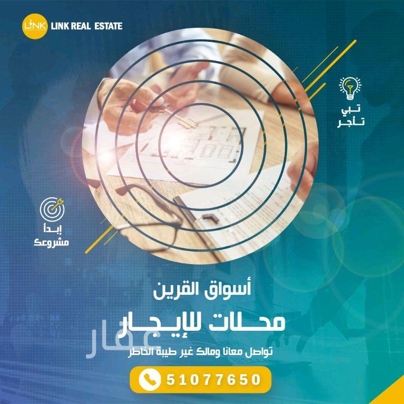 محل للإيجار فى شارع 23 ، حي غرب ابو فطيرة الحرفية ، مدينة الكويت 0
