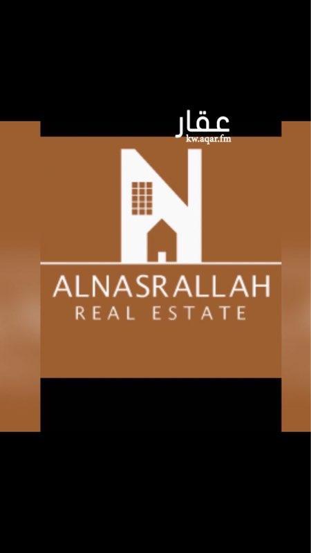 ارض للبيع فى شارع عبدالله المبارك, قبلة, مدينة الكويت 0
