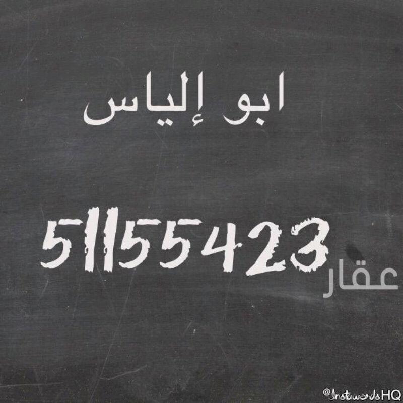 بيت للإيجار فى مجمع طاهر بوحمد ، شارع عبدالله عبداللطيف العثمان ، حولي 0