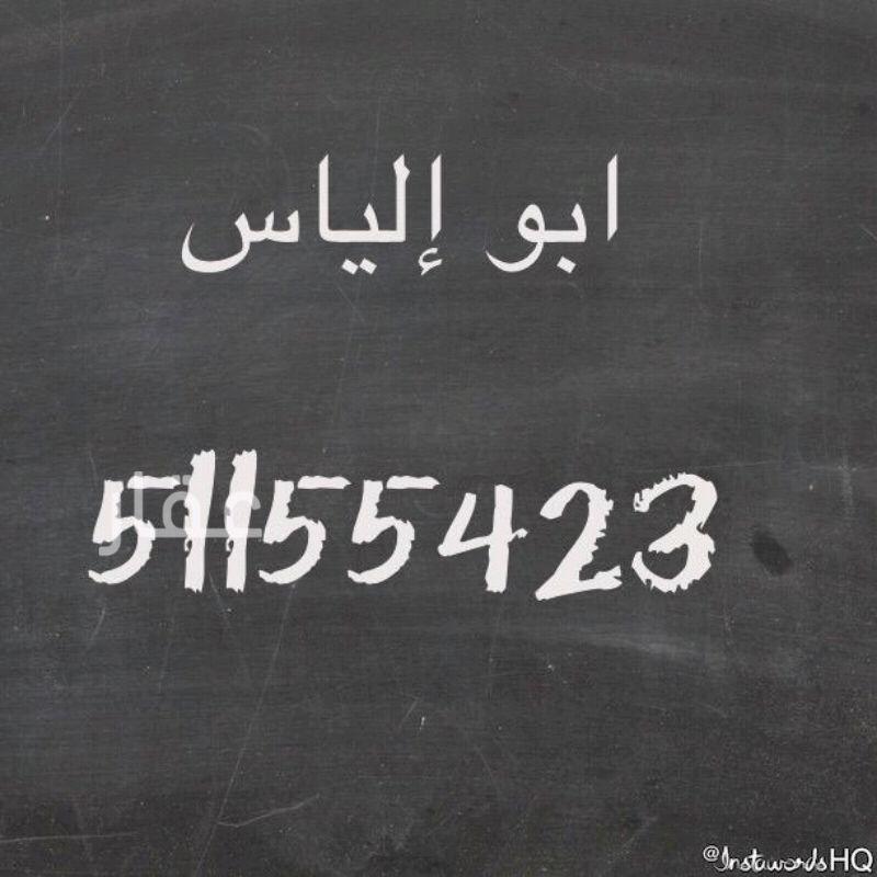ارض للبيع فى مجمع طاهر بوحمد ، شارع عبدالله عبداللطيف العثمان ، حولي 0