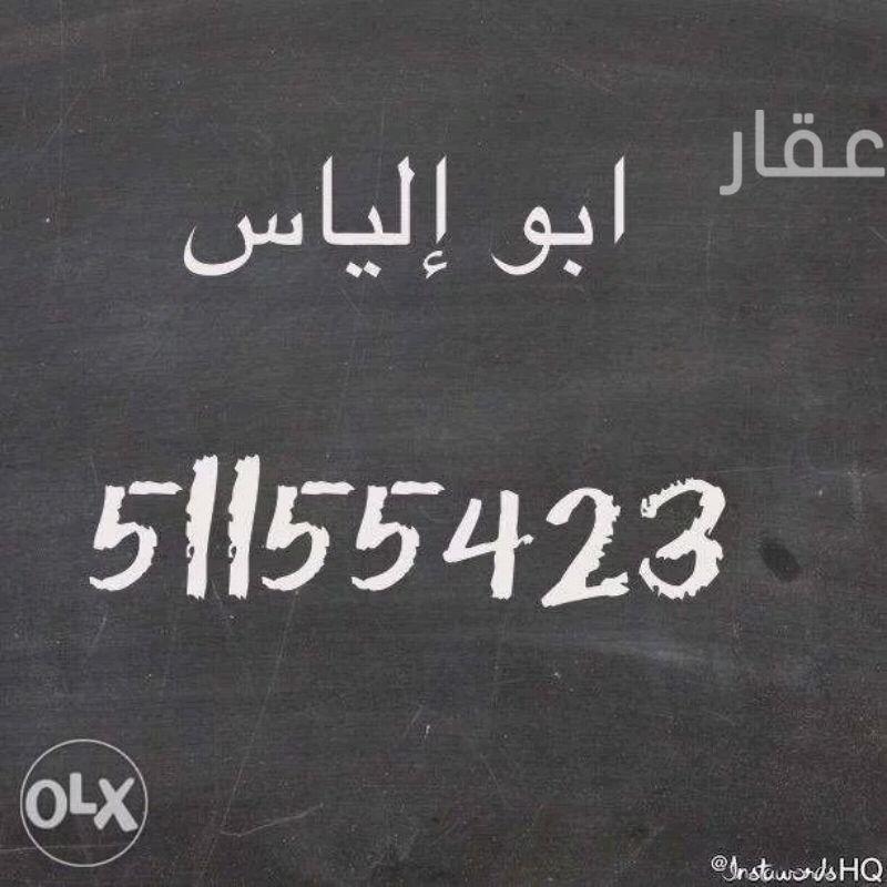 عمارة للبيع فى 11-17 ، شارع 21 ، حي أبو حليفة 0