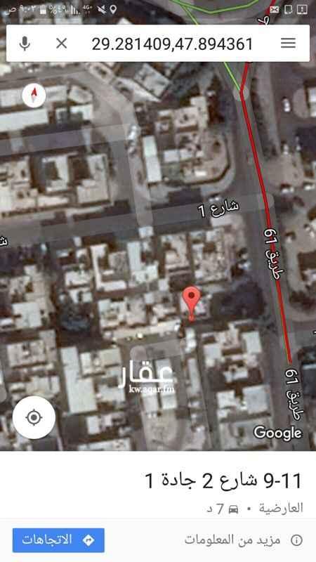 بيت للبيع فى 9-23 شارع جادة, الفردوس 0
