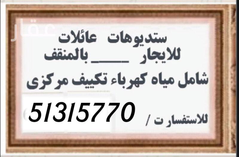 شقة للإيجار فى طريق الملك فهد بن عبدالعزيز 0