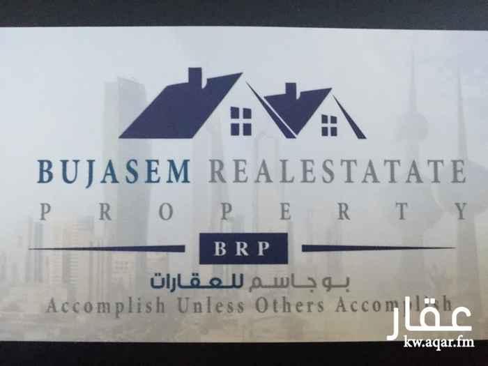 دور للإيجار فى شارع عبدالله المبارك, مدينة الكويت 41