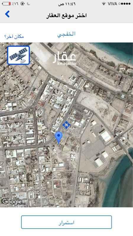 ارض للإيجار فى دولة الكويت 6