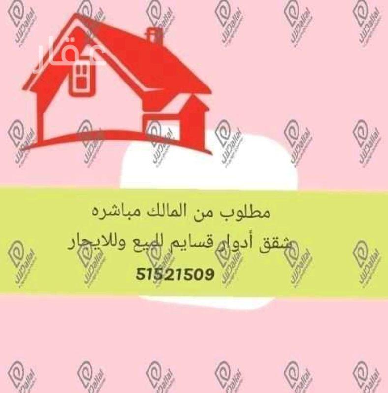 شقة للإيجار فى شارع 116 ، فهد الأحمد 01