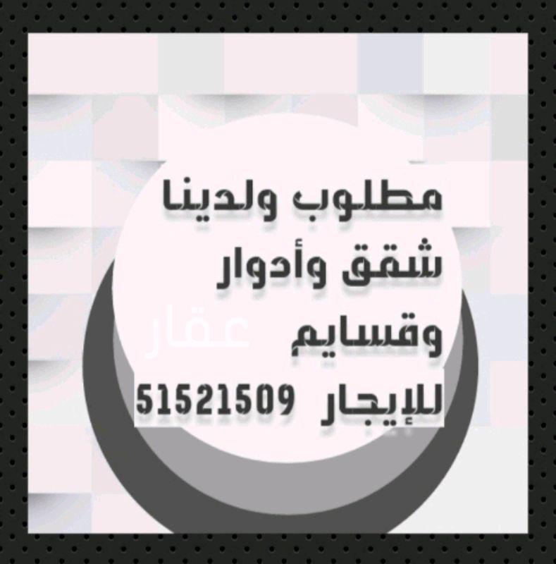 بيت للبيع فى شارع 14 ، علي صباح السالم 0