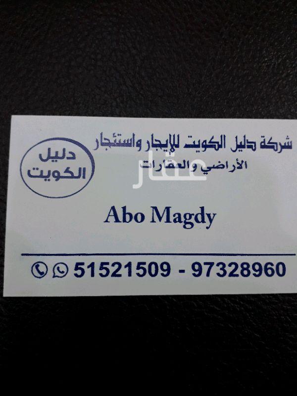 شقة للإيجار فى شارع 23 ، حي جابر العلي 0