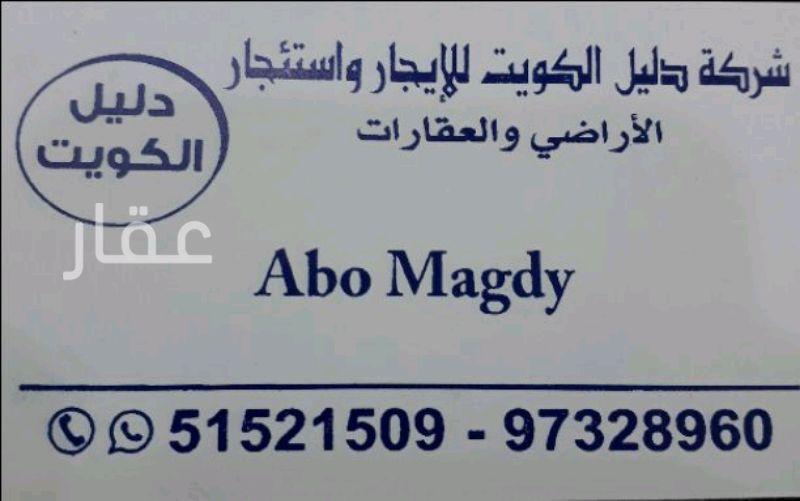 شقة للإيجار فى شارع 252 Street ، حي مبارك الكبير ، مدينة الكويت 0