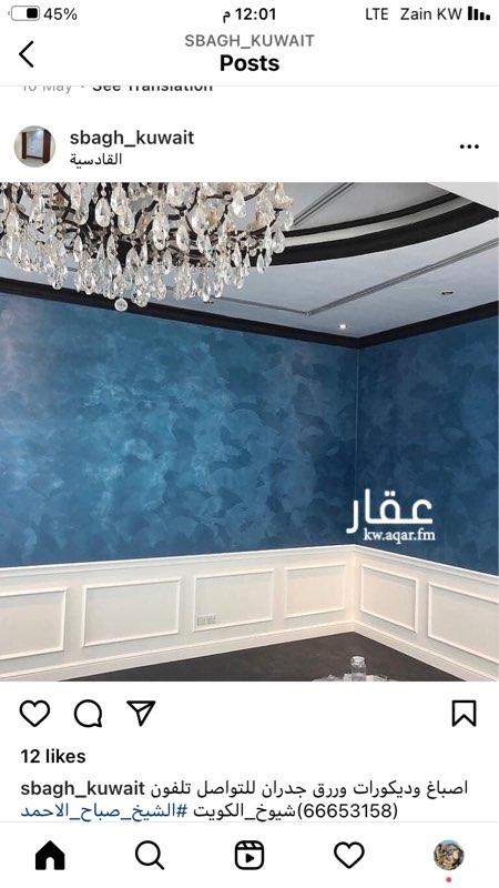 جاخور للبيع فى شارع عبدالوهاب حسين القرطاس, العديلية 61