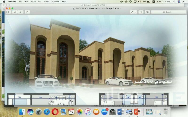 شاليه للبيع فى شارع عبدالله المبارك ، حي قبلة ، مدينة الكويت 21