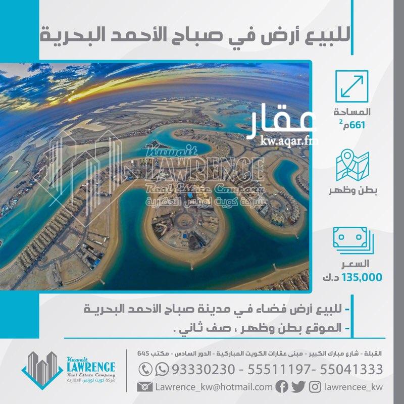 ارض للبيع فى شارع الخليج العربي, شويخ السكنية, مدينة الكويت 0