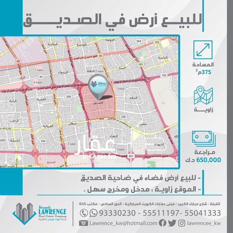 ارض للبيع فى شارع سليمان المشعان, الشامية 0