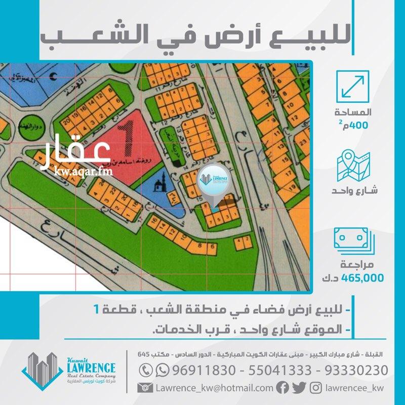 ارض للبيع فى شارع عيسى بن سلمان آل خليفة, الشعب 0