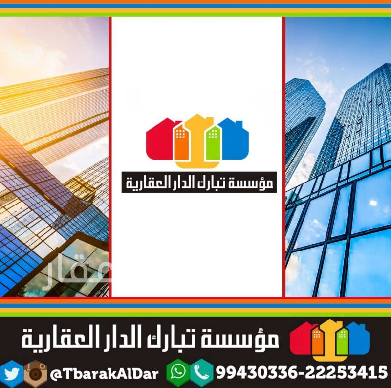عمارة للبيع فى شارع 6 ، حي أبو حليفة 0