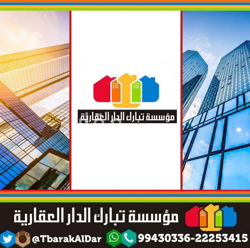 ارض للبيع فى شارع 211 ، حي السلام ، مدينة الكويت 0