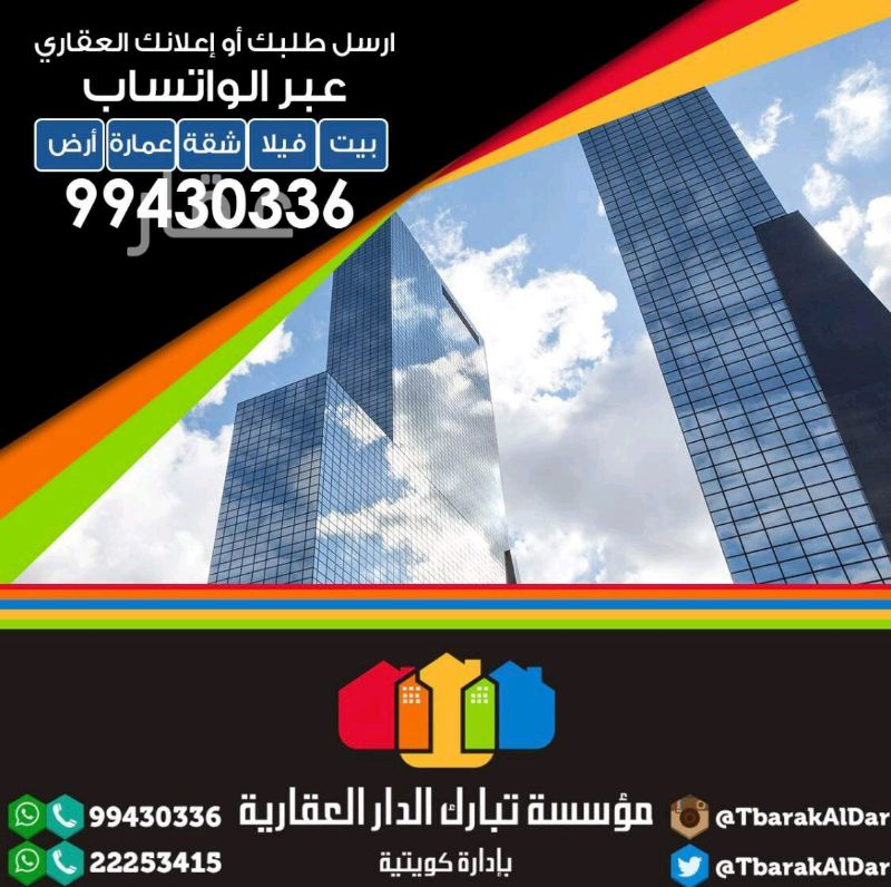 عمارة للإيجار فى شارع حمد المبارك ، السالمية 0