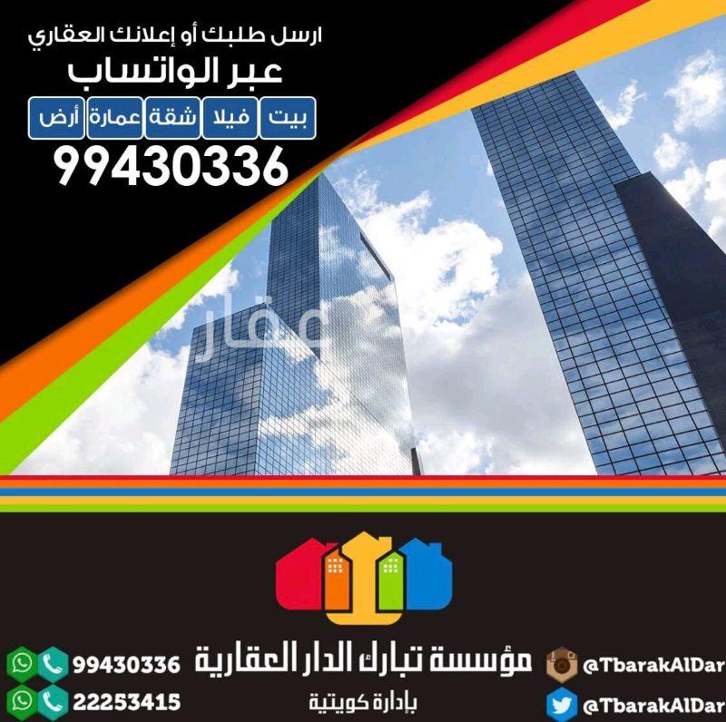 بيت للبيع فى شارع 107 ، حي جليب الشيوخ ، مدينة الكويت 0