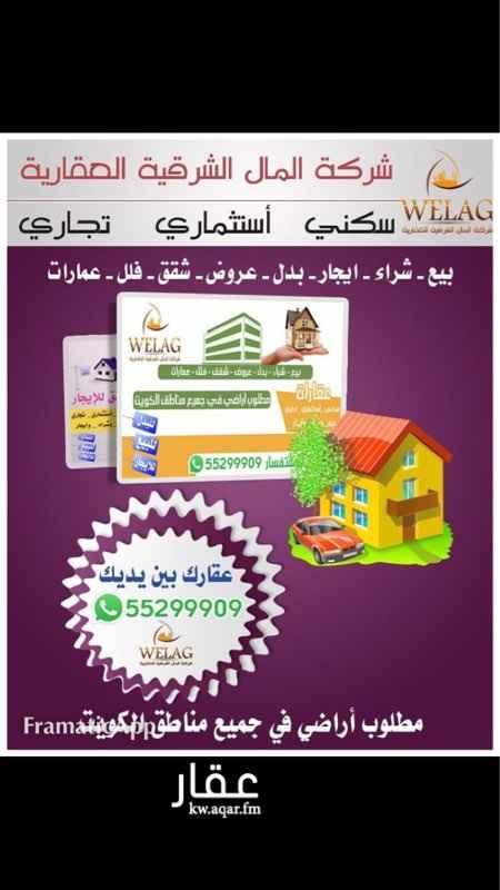 شقة للإيجار فى شارع Street, مدينة الكويت 0