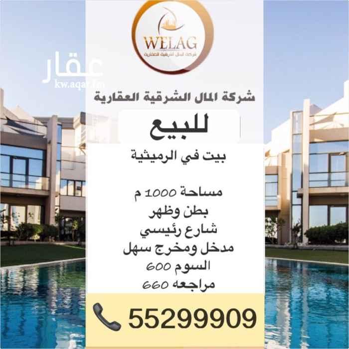 فيلا للبيع فى شارع, Kuwait City 0