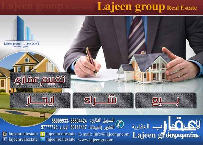 ارض للبيع فى شارع 21-27 Abdulrahman Al Faris Street, النزهة 0
