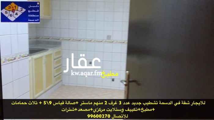 شقة للإيجار فى شارع, مدينة الكويت 4